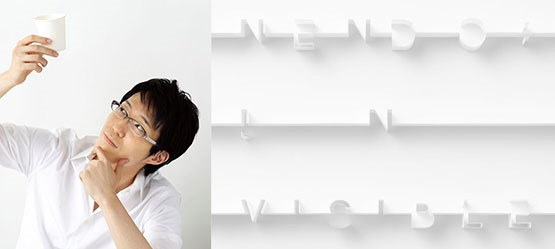 Nendo, le design japonais en première place