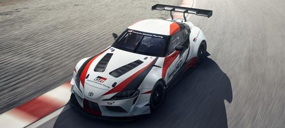 De Toyota GR Supra Racing Concept luidt de terugkeer in van het legendarische sportieve model uit de merkgeschiedenis.